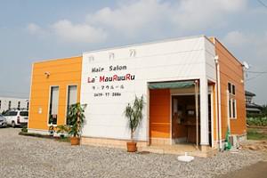 ラ・マウルール1