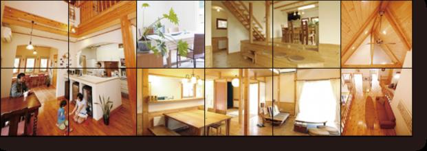 自然あふれる千葉県富里市で、「環境」をテーマに「ものづくり」「家づくり」について考え、大きな夢を持ち、それを実践している「征建築」のホームページです。
