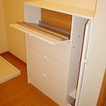 Storage(メゾン・ド・ティアラ)