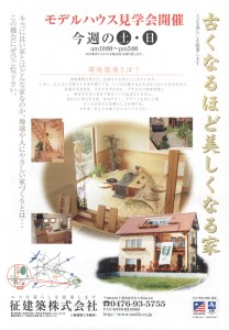 2006年10月発行